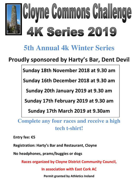 5th annual cloyne commons 4k road race series flyer 2018