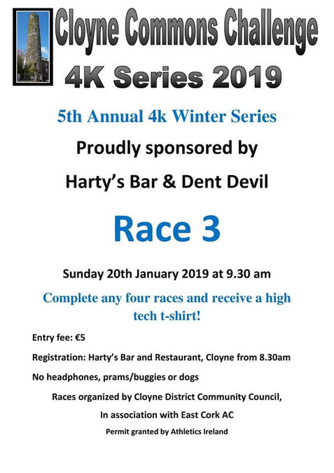 cloyne commons 4k race 3 flyer 2019
