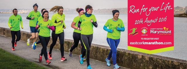 East Cork Harbour Marathon FB Banner 2016