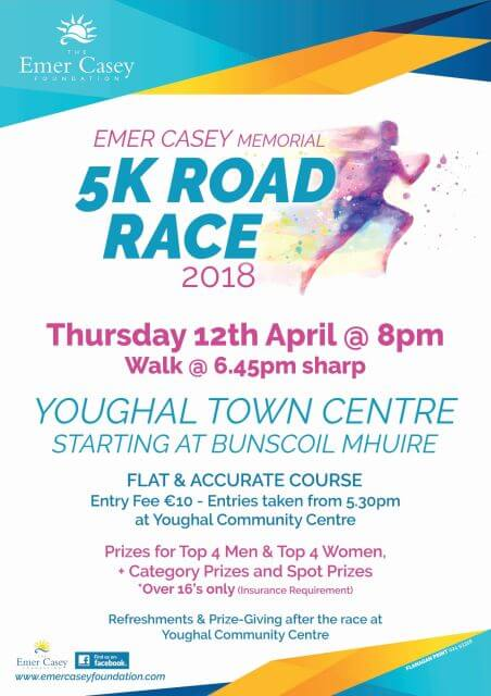 emer casey road race flyer 2018 original