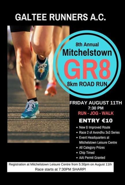 galtee runners mitchelstown gr8k road race flyer 2017a