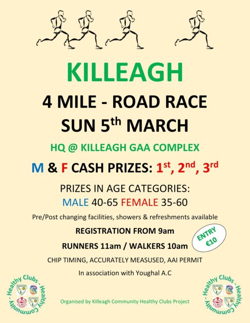 Killeagh GAA 4 Mile Road Race Banner b 2017
