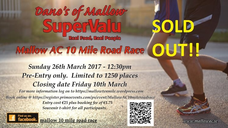 mallow 10 2017 Sold Out