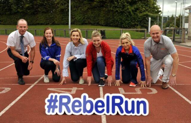 rebel run launch 2017a