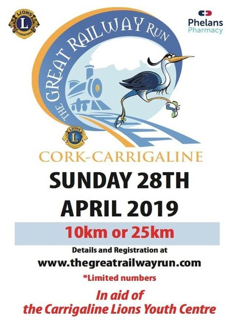 great railway run flyer 2019