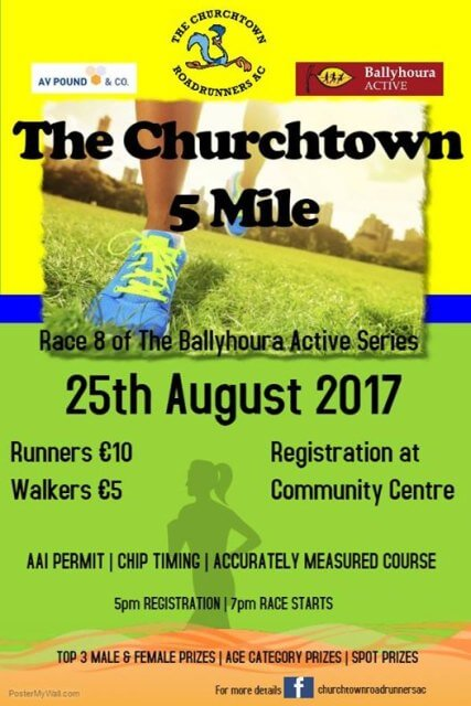 the churchtown road runners 5 mile road race flyer 2017