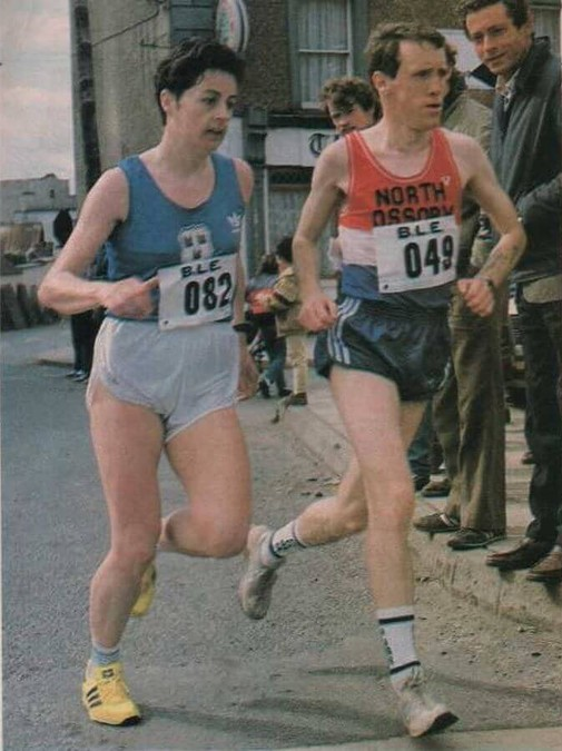 smith cusack ble national marathon portlaoise 1986 b